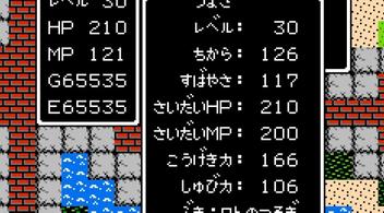 ゲームでHPバーが大きく削れるとダメージ分のバーが薄い色になってから ...